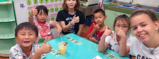 美語村外語短期補習班