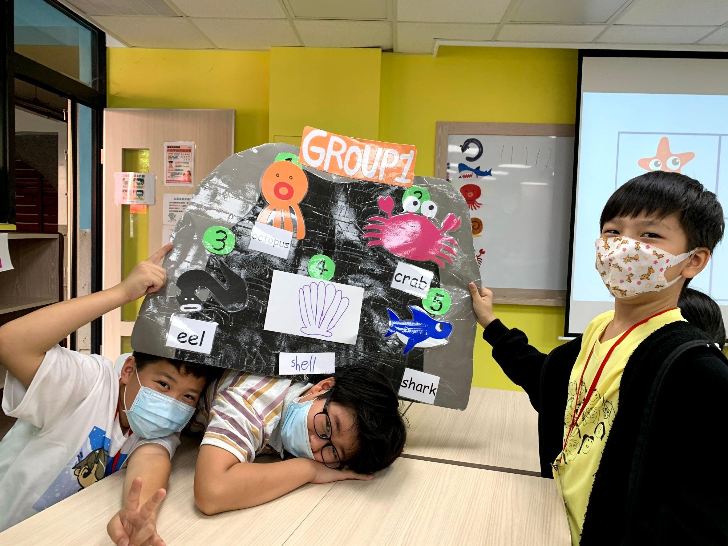 兒童班-學員展示小組合作作品
